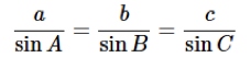 Law of Sines which says a over sin A equals b over sin B which equals c over sin C.